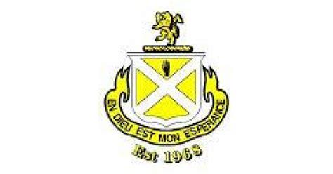 Ashton Athletic Logo